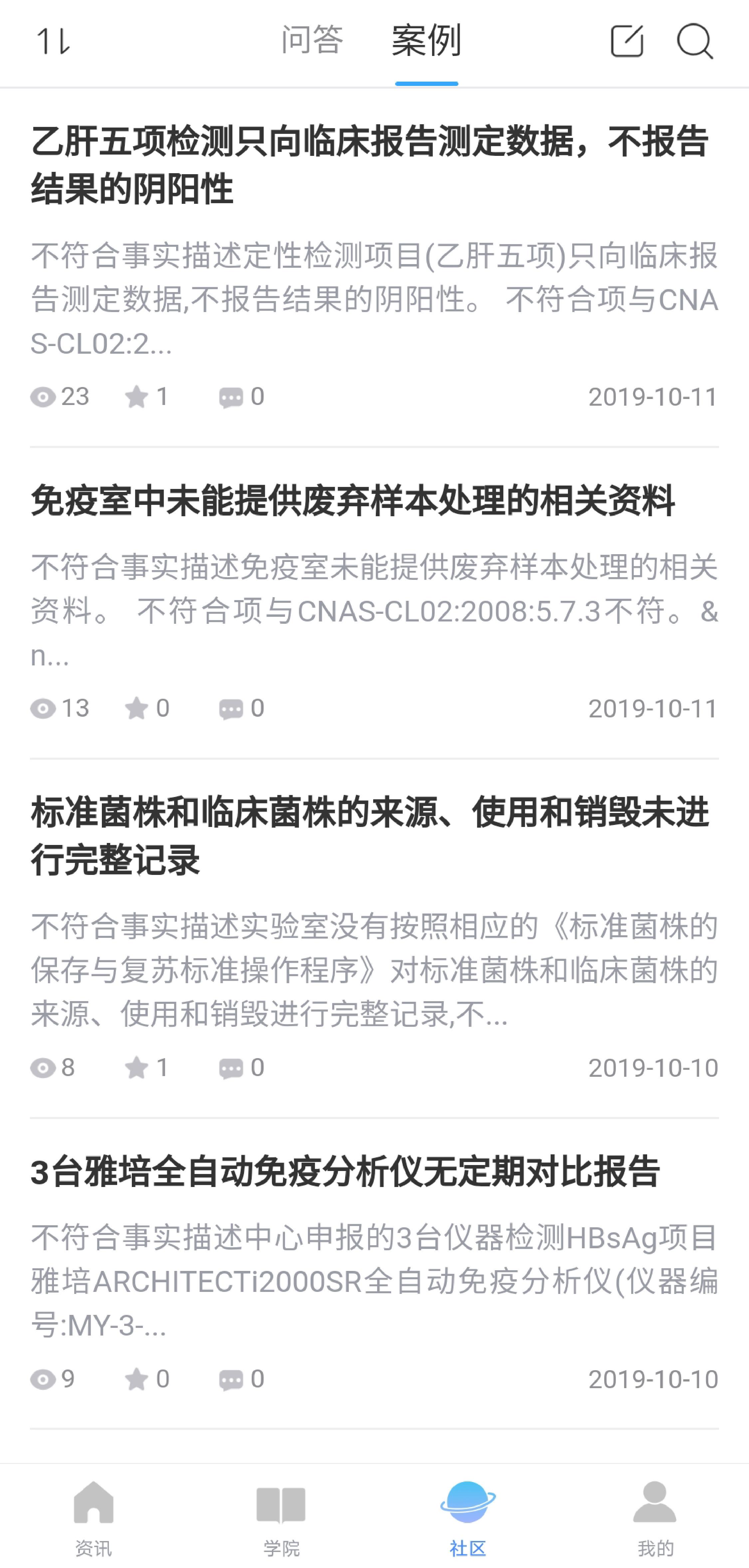 华荣文3.jpg
